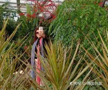 Jinshilai Ecological Garden