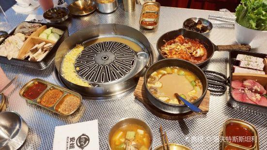 安妞韓國烤肉食堂