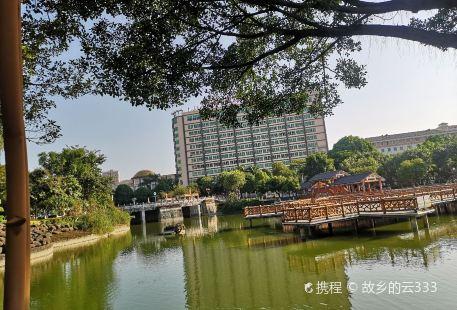 平果文化公園