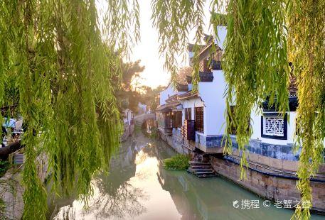 Jiading Zhouqiao Scenic Area