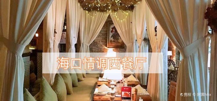 普洛旺斯餐廳(望海店)3