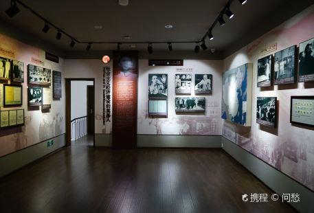 Li Fuchun Former Residence