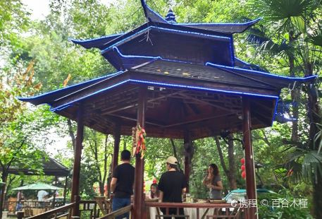 Huanggongwang Forest Park
