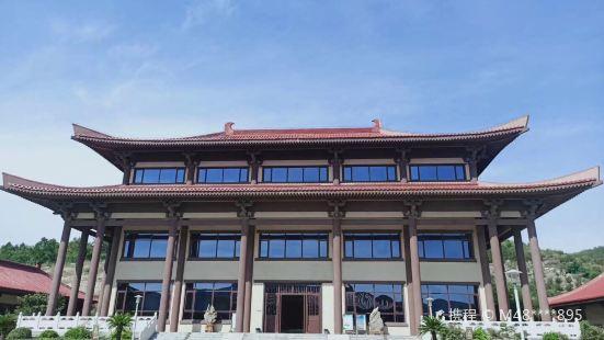 Zhongguoshiliu Museum