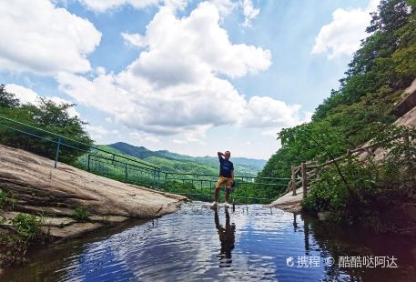 Laomao Mountain Sceneic Area