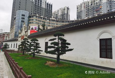 Xiang'e Chuanqian Revolution Base Area Memorial Hall