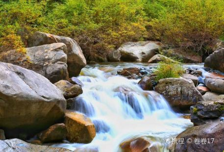 Mt. Yanzhi Forest Park