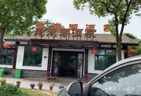 Kunchenghu