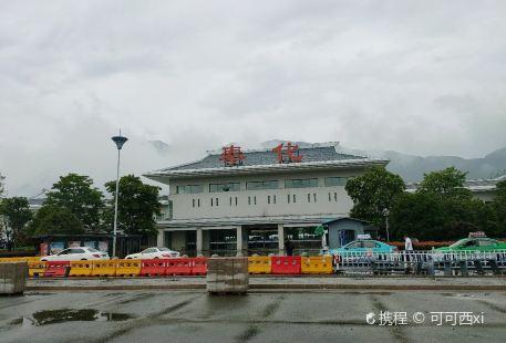 Fenghuafa Haichan Temple
