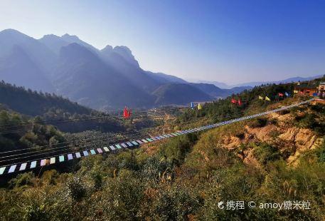 靈龍穀生態旅遊區