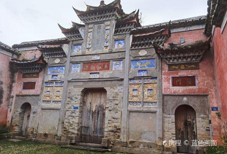Hometown of Zhu Xi