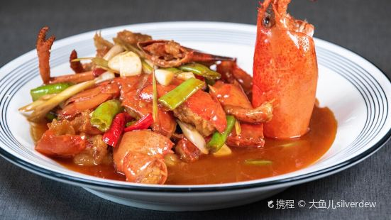 Lan Yue·jiangxin·chuangyihaixian(Hai Tang Dian)