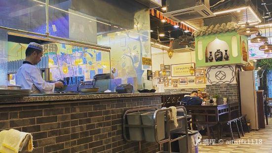 金同記牛羊肉館(針巷店)