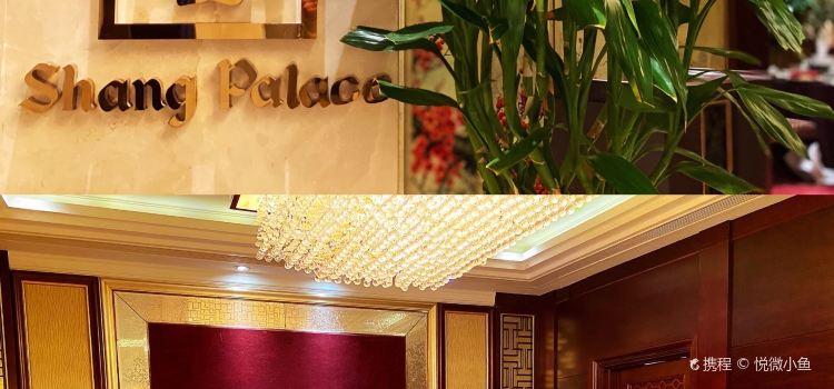 長春香格裡拉大酒店·香宮中餐廳1