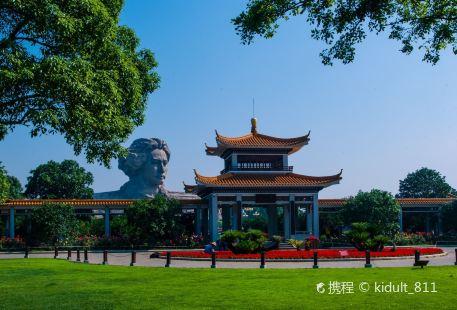Wangfujing Commercial Plaza