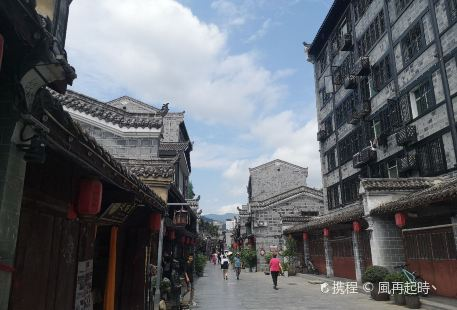 Shiquangu Street