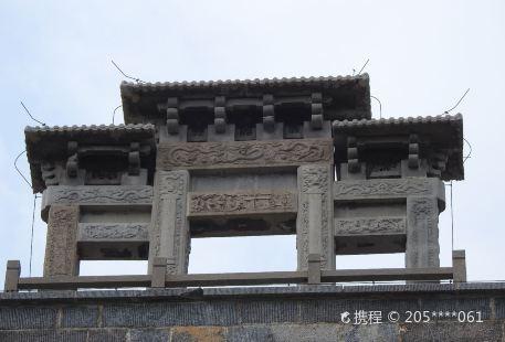 Wangjing Building
