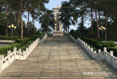 趙家棚抗日烈士紀念館
