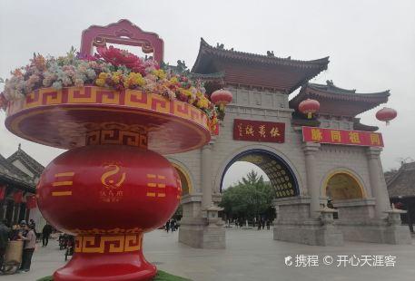 FuXiCheng (ShuangQiao Lu)