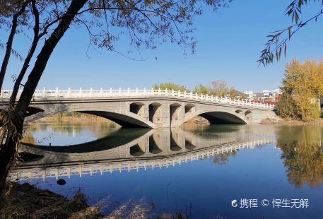 Jingcheng Park