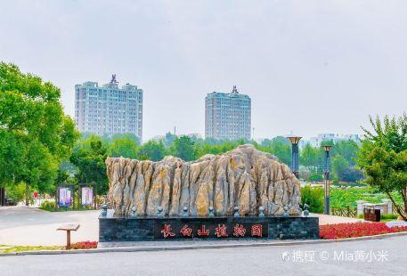 梅河口市長白山植物園