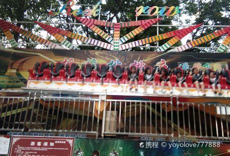 Lieshi Park Amusement Park
