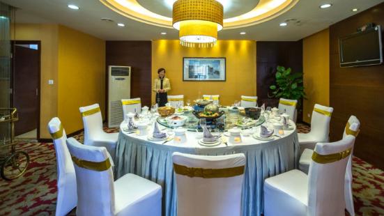 黃山國際大酒店(餐飲部中餐廳)