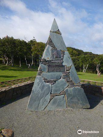 Wakkanai city kaiki memorial tower2