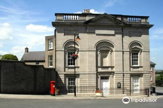 Armagh Public Library