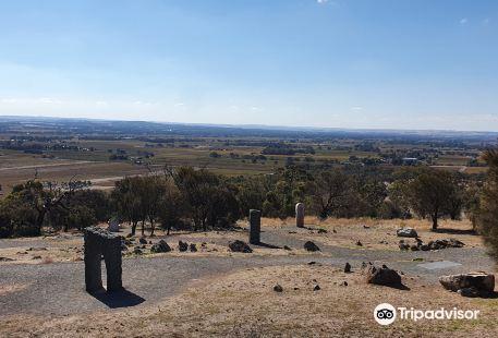 Mengler's Hill Lookout Sculpture Park