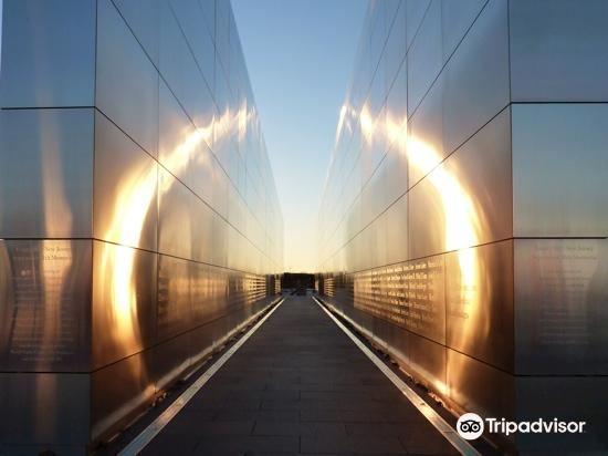 Empty Sky - 9/11 Memorial1