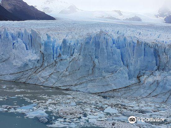 Intendencia Parque Nacional Los Glaciares