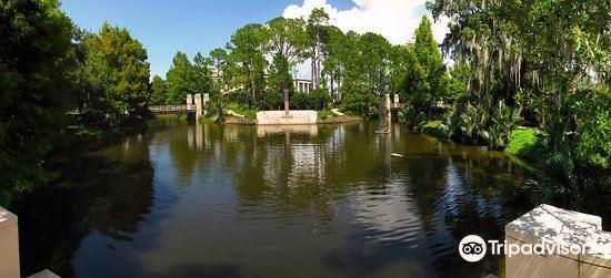 New Orleans City Park3