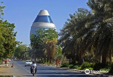 Nile Street