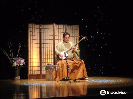 Tsugaru Shamisen Kaikan