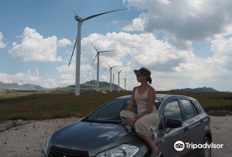 Krnovo Wind Farm