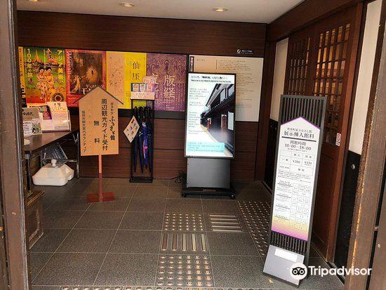 博多町家文化館4