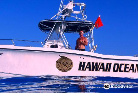 Hawaii Oceanic