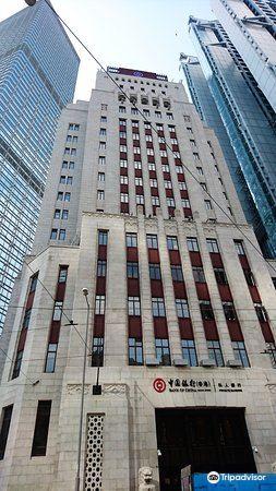 老中國銀行大樓3