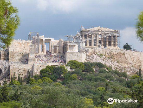 Areopagus2