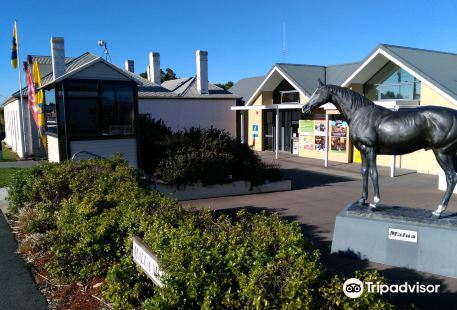 Great Western Tiers Visitor Centre