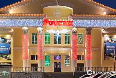 Kurgan State Drama Theater