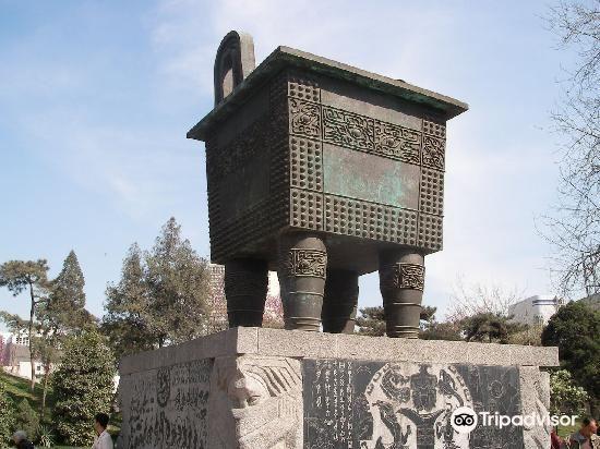 Zhengzhou Dynasty Shang Relic Site