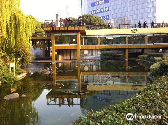 Gucheng Park2