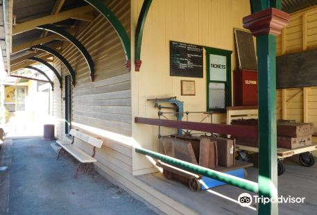 Gympie Gold Mining and Historical Museum