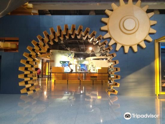 Heilongjiang Science and Technology Museum3
