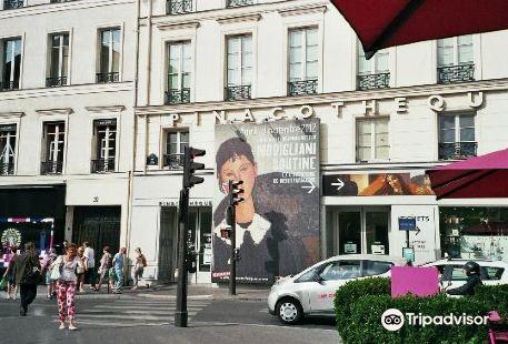 巴黎美術館