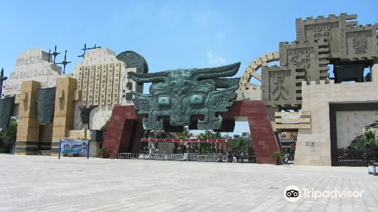 Daijiashan Ruins2