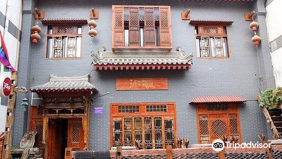 Near Wall Bar and Xian Brewery