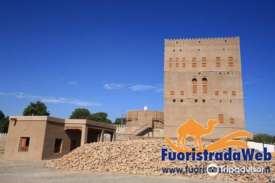 Sohar Fort2